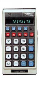 Commodore 9R25