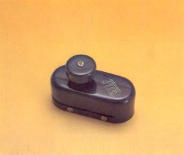 Accesorio Gadget Commodore (5)