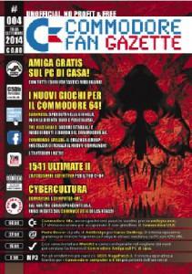Commodore Fan Gazette