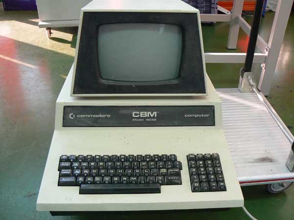 CBM 4032 – 1