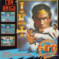 International Karate + (Amiga)