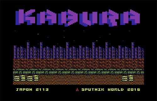 Kabura Commodore 64 – 4