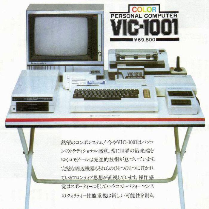 Japan_desk_01