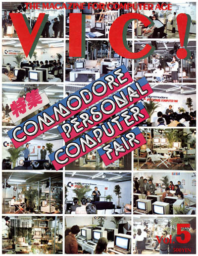 Revista Commodore Vic – The magazine for computer age