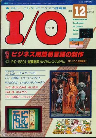 Revista Io magazine Japan