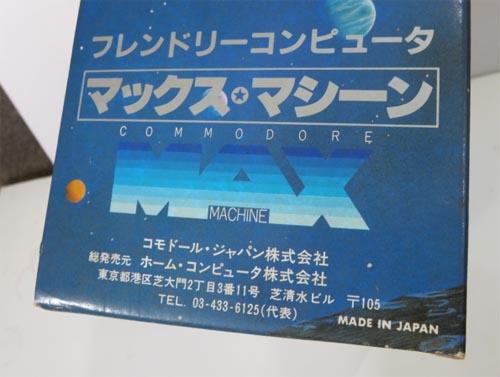 commodore max – 1