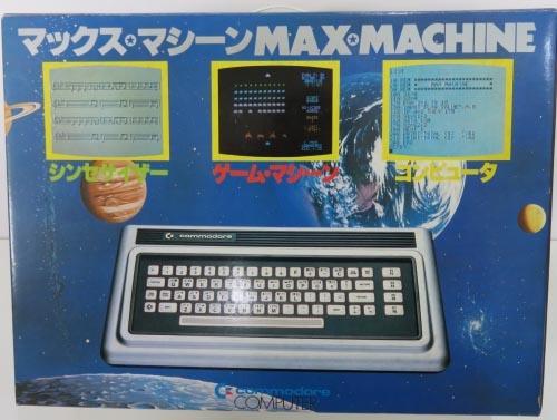 commodore max – 2