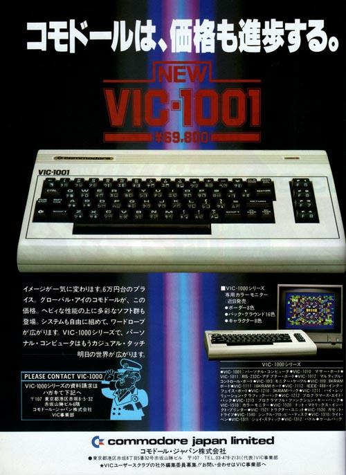 vic1001